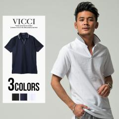 VICCI ビッチ 鹿の子 スキッパー ポロシャツ 全3色 即日配送 半袖 メンズ トップス 無地 ホワイト ブラック ネイビー おしゃれ シンプル