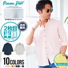 送料無料 2枚目半額 VICCI ビッチ パナマ織り 七分袖 シャツ 全10色 即日配送 ゆうパケット1 メンズ 7分袖 綿麻 羽織 ホワイト ブラック