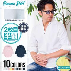 送料無料 2枚目半額 VICCI ビッチ パナマ織り 七分袖 カプリシャツ 全10色 即日配送 メンズ 7分袖 綿麻 羽織 ホワイト ブラック グレー