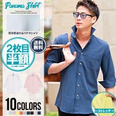 送料無料 2枚目半額 VICCI ビッチ パナマ織り ホリゾンタルカラー 七分袖 シャツ 全10色 即日配送 メンズ 7分袖 綿麻 羽織 ホワイト