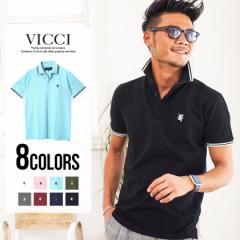 VICCI ビッチ ワンポイント 刺繍 ポロシャツ 全8色 即日配送 メンズ 半袖 鹿の子 シンプル 無地 ポロ 父の日 ギフト M L プレゼント