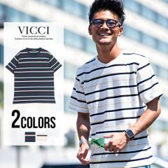 VICCI ビッチ 変形 裏毛 ボーダー柄 クルーネック 半袖 Tシャツ 全2色 即日配送 メンズ 変形 カットソー  総柄 大きめ ネイビー ホワイト