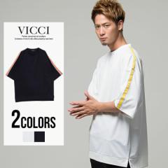 VICCI ビッチ サイドライン ビッグシルエット クルーネック 半袖 Tシャツ 全2色 即日配送 メンズ 五分袖 薄手 トップス 大きめ 無地