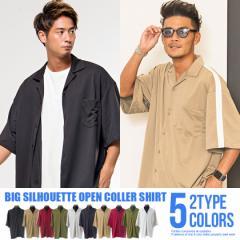 VICCI ビッチ ビッグシルエット 6分袖 オープンカラー シャツ 全10色 即日配送 メンズ サイドライン 無地 大きめ ストリート系 キレイめ