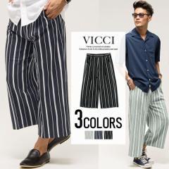 VICCI ビッチ ストライプ柄 ワイドパンツ 全3色 即日配送 メンズ 大きいサイズ アンクル丈 カジュアル ブラック ネイビー グレー M L XL