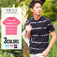 VICCI ビッチ タイダイ染め クルーネック 半袖 Tシャツ 全3色 即日配送 メンズ トップス ブラック ピンク ブルー カジュアル サーフ M L