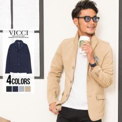 VICCI ビッチ ポンチ イタリアンカラー ジャケット 全4色 即日発送 メンズ テーラードジャケット 無地 定番 長袖 きれいめ カジュアル