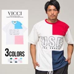 VICCI ビッチ 前身頃切替 プリント入り ビックシルエット クルーネック 半袖 Tシャツ 全3色 即日配送 メンズ USA ロゴ オーバーサイズ