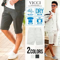 VICCI ビッチ ストレッチ クールドット ショートパンツ 全2色 即日配送 メンズ 膝上 ハーフパンツ ショーツ スリム タイト 細身 夏