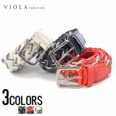 VIOLA ヴィオラ メッシュベルト 全3色 即日配送 メンズ カジュアル トリコロール 編み込み 3色 エンブレム italy イタリア ブランド