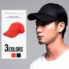 VIOLA ヴィオラ ダイヤ柄 キャップ 全3色 即日配送 メンズ メッシュ ブランド 帽子 イタリア ブラック ホワイト レッド 黒 白 赤