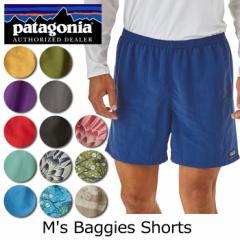 パタゴニア Patagonia メンズ・バギーズ・ショーツ(股下13cm) Ms Baggies Shorts 57021 【服】 パンツ ショートパンツ【メール便・代