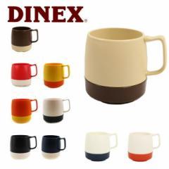DINEX/ダイネックス アウトドア マグカップ 8oz. MUG 2-TONE