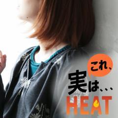 カットソー ビューティヒート 三つ編み レディース 長袖 発熱 保温 保湿 インナー soulberryオリジナル//返品 交換不可
