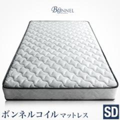 【送料無料】 ボンネルコイル マットレス セミダブル マット ボンネルマット スプリングマット ベッドマット ボンネルマット スプリング