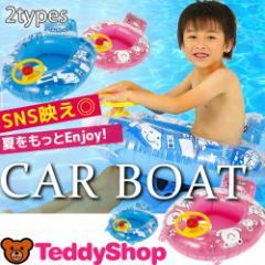 即納 うきわ 浮き輪  子供 足入れ 男の子 女の子 男女兼用 可愛い キッズ 60cm ロープ ボート プール 足穴カーボート 水遊び