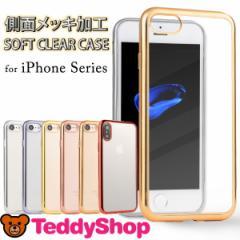 スマホケース iPhoneケース iPhoneXケース iPhone8ケース iPhone8Plusケース iPhone7ケース iPhone6sケース iPhone5s iPhoneseケース