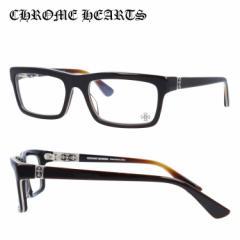 クロムハーツ 伊達眼鏡 ChromeHearts PENETRANUS BRBBR シルバーモチーフ / クロス ウェリントン スクエア 専用ケース付属