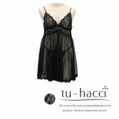 【tu-hacci/SexyLine〜Adu/アデュー〜】 セクシーランジェリー/バックリボンベビードール&Tバックショーツセット ブラック 【tu-hacci】