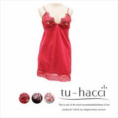 ローズ刺繍ベビードール 3color レッド ブラック アイボリー【tu-hacci】