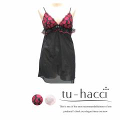サテンステッチハート刺繍ベビードール 2color  ブラック/ベビーピンク