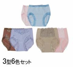 おしゃれ 失禁パンツ [ 送料無料 ] 女性用 3型6枚セット スマートスタイルコンフォータブル吸水ショーツ TSJ DGR