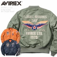 AVIREX アビレックス 6172151 FLYNG SHARKS MA-1フライトジャケット