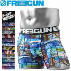 FREEGUN フリーガン ボクサーパンツ 12 Repeating Pattern