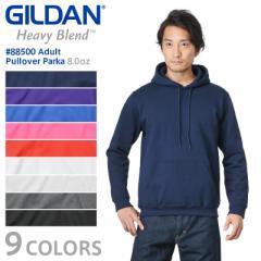 【メーカー取次】【S〜XLサイズ】GILDAN ギルダン 88500 8.0oz アダルト プルオーバーパーカ Japan Fit【クーポン対象外】