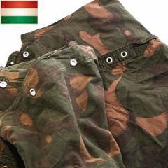 実物 ハンガリー軍 テントシェル 迷彩 USED