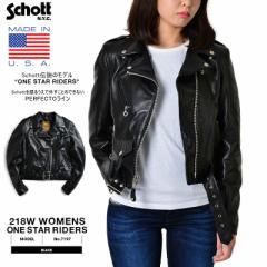 Schott ショット 218W WOMENS LAMB ONE STAR RIDERS ウーマンズ ラムワンスターライダース 009 BLACK ブラック 7197
