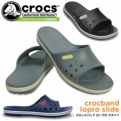 クロックス クロックバンド ロープロ スライド crocs crocband lopro slide 15692 メンズ レディース サンダル