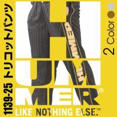 シャドートリコットパンツ HUMMER ハマー 作業服 作業着 トレーニングウェア ジャージ パンツ at-1139-25