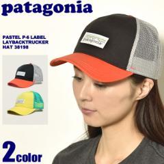 PATAGONIA パタゴニア ハット パステル P-6ラベル レイバック トラッカー ハット 38198 メンズ レデ