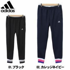 ADIDAS レディース adidas24/7 ジャージ カラー裾リブパンツ 送料無料!