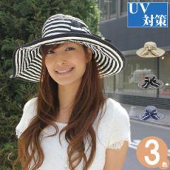[メール便のみ送料無料] つば広 ハット レディース 帽子 小顔効果 UV対策 春夏 HAT / ボーダーブレードキャペリンハット [M便 9/8]1