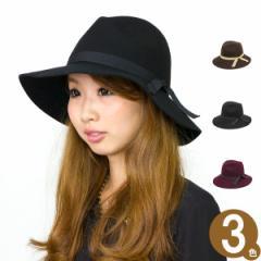 ハット レディース 帽子 つば広 中折れ フェルト サイズ調整 女性用 秋冬 女優帽 / ワイルドマニッシュ中折れハット