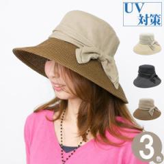 女優帽 帽子 レディース つば広 リボン 麻 HAT 女性用 春夏 / ダブルリボンLINENつば広ハット