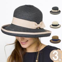 ハット 女優帽 帽子 つば広 レディース UV対策 ペーパーハット リボン / Breezeボーラーつば広ハット