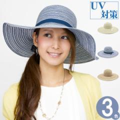 帽子 つば広 [メール便可能] ハット 女優帽 レディース UV対策 HAT ボーダー リボン / Flareラインキャペリンハット [M便 3/2]