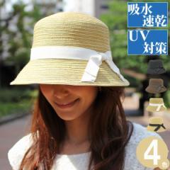 女優帽 レディース UV対策 つば広 帽子 サイズ調節 HAT リボン 女性用 春夏 速乾 / TRAFICフレア ペーパーハット