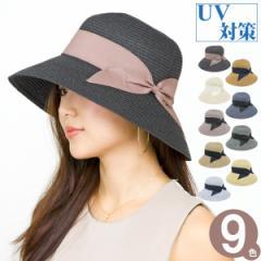 帽子 レディース [メール便可能] つば広 UV対策 ハット 女優帽 HAT リボン 麦わら / サーキュラーキャペリンハット [M便 3/2]