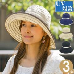 帽子 レディース [メール便可] つば広 ハット 女優帽 UV対策 HAT / ブレードBorderキャペリンハット [M便 5/9]2