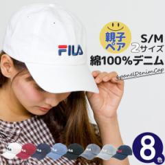 キャップ FILA [メール便可] 帽子 レディース 6パネルキャップ キッズ メンズ CAP / FILA(フィラ)コットンデニム6Pキャップ [M便 9/8]2