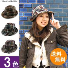 [送料無料] ハット 中折れ メンズ 帽子 レディース ダメージ 秋冬 / チェッククラッシュ中折れ帽子