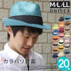 麦わら帽子 メンズ 大きいサイズ ハット レディース 春夏  xl / 艶色ストローハット