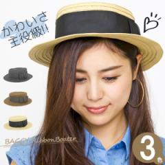 カンカン帽 レディース 帽子 リボン ハット 春夏 ペーパー サイズ調節 HAT シンプル 幅広 / BAGGYリボンカンカン帽