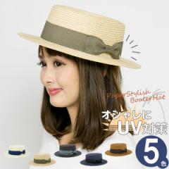 帽子 カンカン帽 レディース ペーパーハット 春夏 サイズ調節 麦わら帽子 HAT / ペーパーStylishカンカン帽