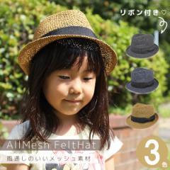 麦わら帽子 子供用 中折れ HAT メッシュ ペーパー 春夏 男の子 女の子 / キッズ オールメッシュ中折れハット