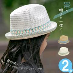 麦わら帽子 キッズ ハット 子供 HAT ペーパー 子供用 春夏 女の子 / キッズ BlendロールMIXペーパーハット